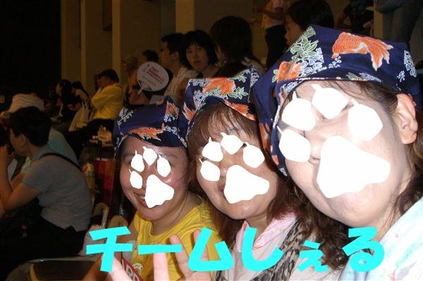 CIMG6106_Ra.jpg