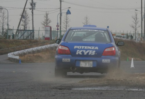 20080202_6795a.jpg